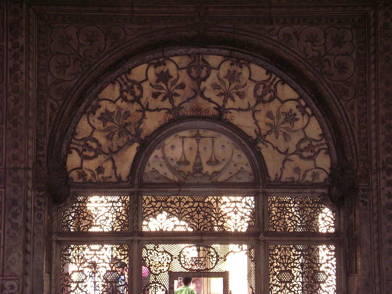 The jali of the Diwan-i-Aam in the Red Fort; Image credit